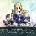 【艦これ】E4でフレッチャー掘り(甲作戦)2019春イベント