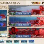 【艦これ】E3甲「敵戦力牽制!第二次AL作戦」1ゲージ攻略2019春イベント
