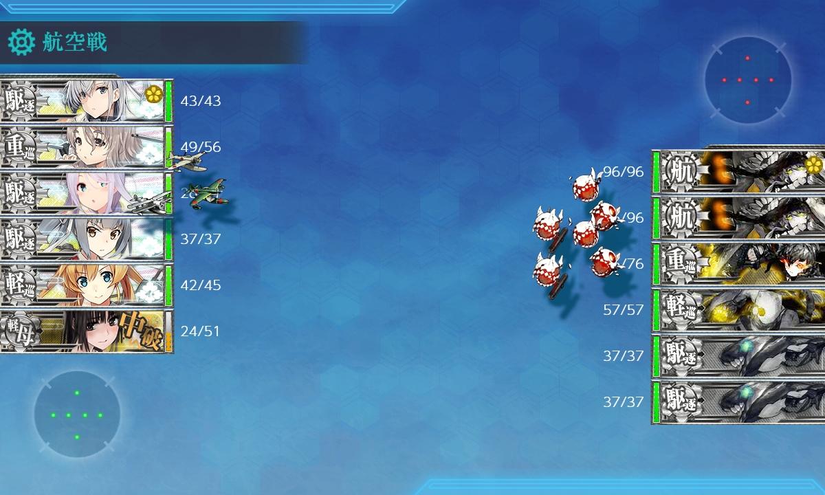 【艦これ】5-2「ボーキサイト集め」で100回出撃した結果