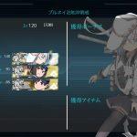 【艦これ】遠征「ブルネイ泊地沖哨戒」を旗艦高練度(3キラ)で出撃させた結果