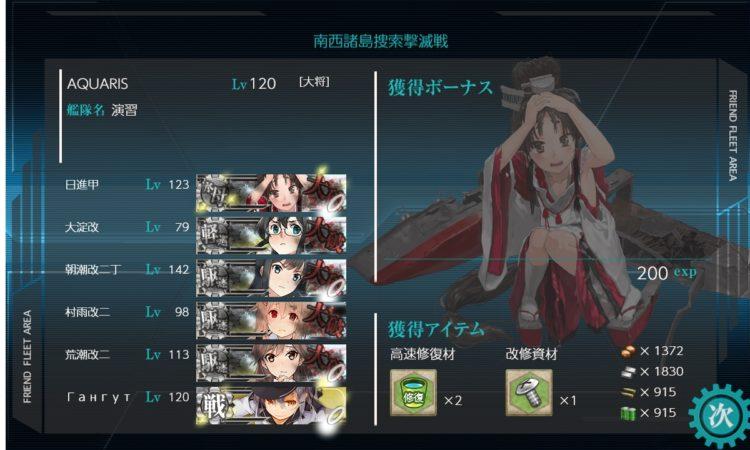 船団 護衛 ミ