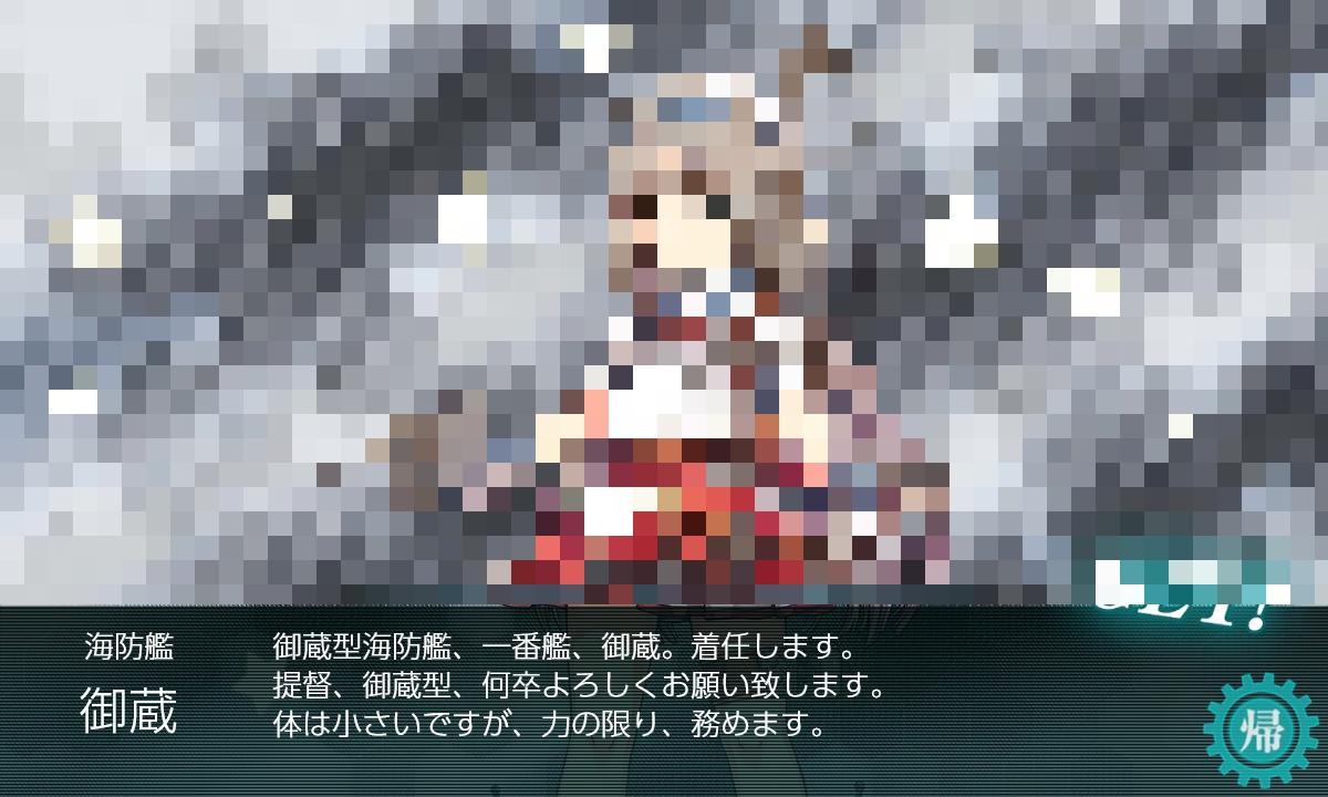 【艦これ】E1で御蔵掘り(甲作戦)2019夏イベント