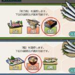 【艦これ】スペシャル企画!『提督、蒲焼とつみれを調理してみた』