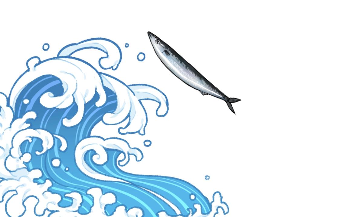 最後に頼れるのは「あの海域」?秋刀魚50尾到達!