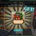 【艦これ】Xmas Select Gift Boxを開封してみた(2019)