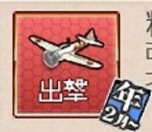 【艦これ】精鋭「十九駆」、躍り出る!の攻略