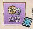 【艦これ】菱餅改修:週の攻略【桃の節句任務】