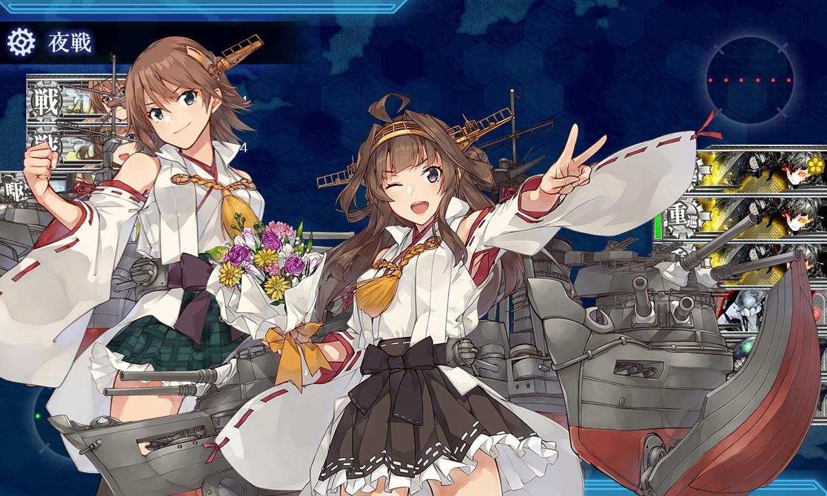【艦これ】僚艦夜戦突撃を装備別で100回ずつやってみた結果(比叡改二丙版)