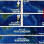 【艦これ】(初心者用)鎮守府海域(1-1~1-6)の編成例