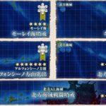 【艦これ】(初心者用)北方海域(3-1~3-5)の編成例