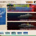 【艦これ】E1-1甲「鎮魂、キ504船団」輸送ゲージ攻略2020梅雨イベント