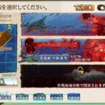 【艦これ】E2-1甲「瀬底島、その先へ」戦力ゲージ1本目攻略2020梅雨イベント