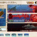 【艦これ】E2-2甲「瀬底島、その先へ」戦力ゲージ2攻略2020梅雨イベント
