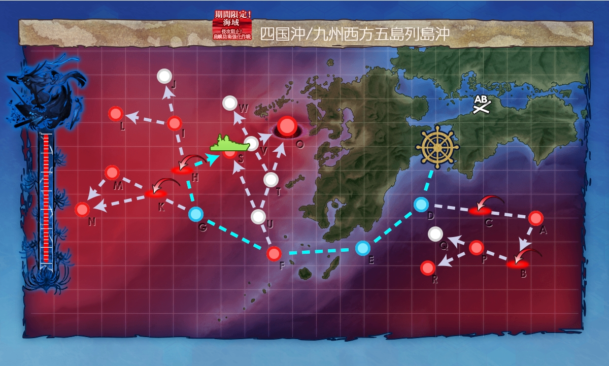 【艦これ】E3のギミック解除(甲作戦)2020梅雨イベント