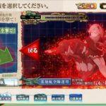 【艦これ】E4-2甲「反転!敵任務部隊を撃て!」輸送2ゲージ攻略2020梅雨イベント