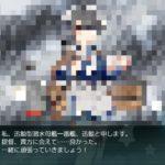 【艦これ】E2で迅鯨掘り(甲作戦) 2020梅雨イベント