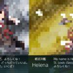 【艦これ】E5-2(Zマス)で「有明、ヘレナ」掘り(甲作戦) 2020夏イベント