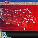 【艦これ】E7の(ボス2出現ルート)ギミック解除(甲作戦)2020夏イベント