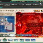 【艦これ】E7-2甲「決戦!南太平洋海戦」戦力2ゲージ攻略2020夏イベント