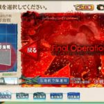 【艦これ】E7-3甲「決戦!南太平洋海戦」戦力3ゲージ攻略2020夏イベント