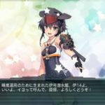【艦これ】E3で「潜水艦(伊14、まるゆ等)、海防艦」掘り(甲作戦) 2020梅雨イベント