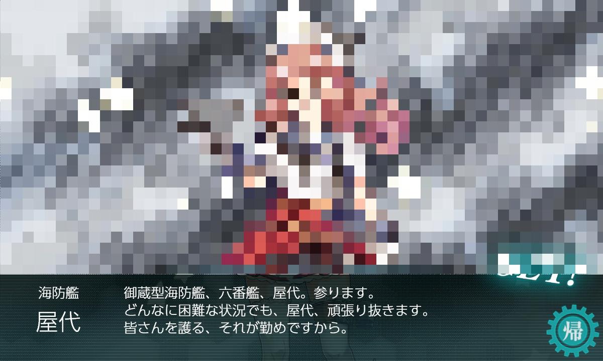 【艦これ】E7で屋代掘り(甲作戦) 2020夏イベント