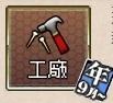 【艦これ】新型兵装開発整備の強化の攻略
