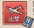 【艦これ】歴戦「第十方面艦隊」、全力出撃!の攻略