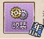 【艦これ】続:「駆逐艦」の改修工事を実施せよ!の攻略
