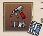 【艦これ】工廠フル稼働!新兵装を開発せよ!の攻略