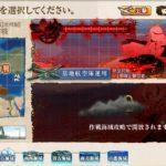 【艦これ】E1-1甲「発動!MG1作戦」戦力ゲージ攻略2020秋イベント