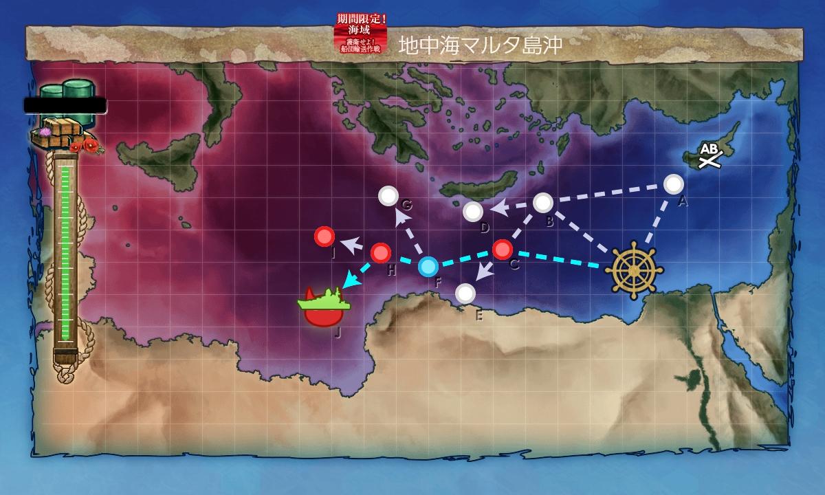【艦これ】E1のギミック解除(甲作戦)2020秋イベント