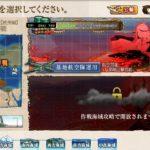 【艦これ】E1-2甲「発動!MG1作戦」輸送ゲージ攻略2020秋イベント