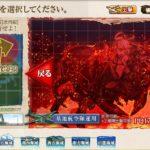 【艦これ】E3-3甲「PQ17船団を護衛せよ!」戦力ゲージ攻略2020秋イベント