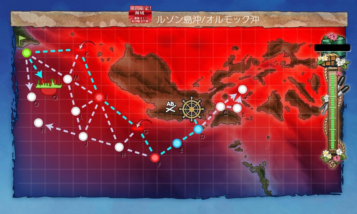 【艦これ】E4(輸送2)のボス出現ギミック解除(甲作戦)2020冬イベント