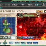 【艦これ】E4甲「竹の輝き」輸送ゲージ2攻略2020冬イベント