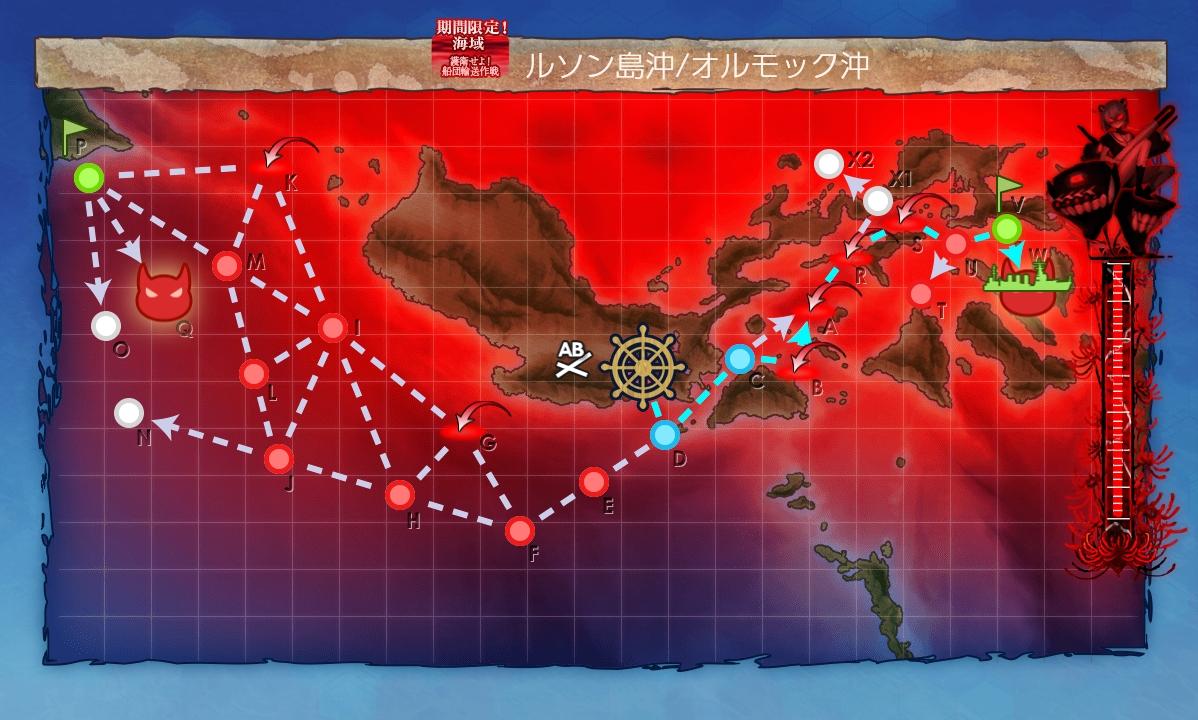 【艦これ】E4のボス3用関連ギミック解除(甲作戦)2020冬イベント
