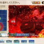 【艦これ】E4-3甲「竹の輝き」戦力ゲージ攻略2020冬イベント