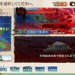 【艦これ】E1-3甲「第三十一戦隊、展開せよ!」ゲージ攻略2021春イベント