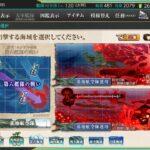 【艦これ】E2-2甲「第六艦隊の戦い」ゲージ攻略2021春イベント