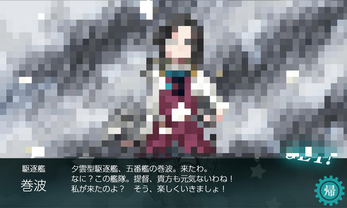 【艦これ】E3で巻波掘り(甲作戦) 2021春イベント