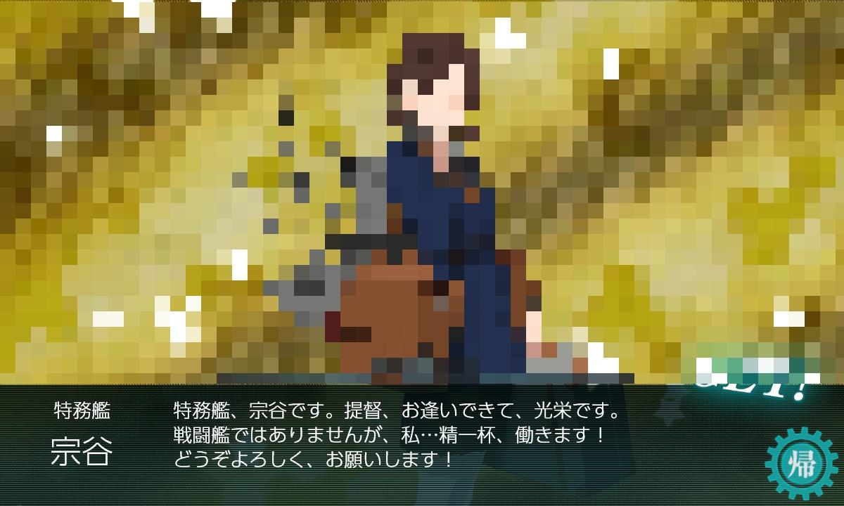 【艦これ】E5で宗谷掘り(甲作戦) 2021春イベント