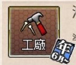 【艦これ】潜水艦電子兵装の量産の攻略