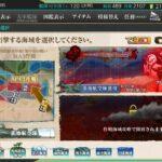 【艦これ】E1-1「MA3作戦」戦力ゲージの攻略
