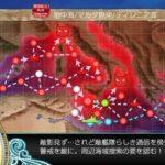 【艦これ】E2のボス3出現ギミック解除(甲作戦)2021夏イベント