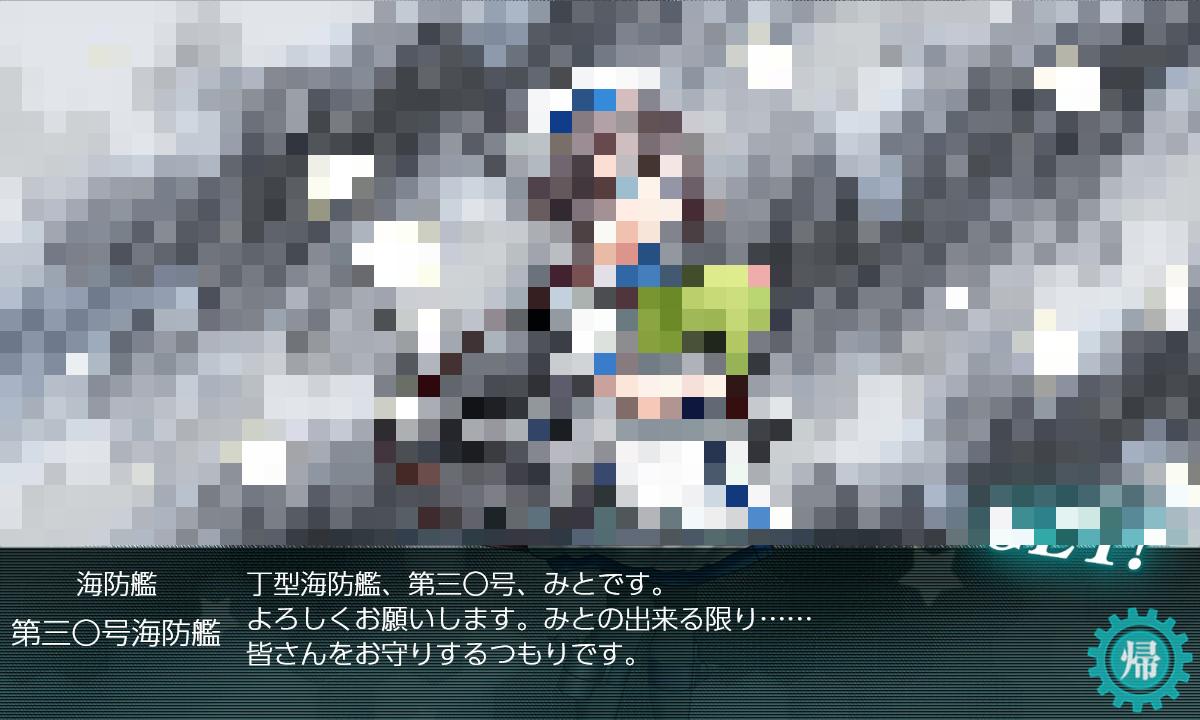 【艦これ】E3で第三〇号海防艦掘り(甲作戦)2021夏イベント