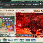 【艦これ】E3-2甲「増援輸送!ペデスタル作戦」戦力2ゲージ攻略2021夏イベント