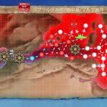 【艦これ】E3のスタート3出現ギミック解除(甲作戦)2021夏イベント