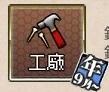 【艦これ】【鋼材輸出】基地航空兵力を増備せよ!の攻略